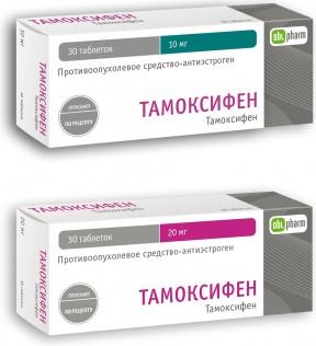 Тамоксифен | Tamoxifenum