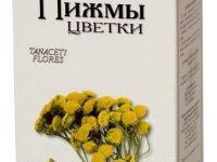 Цветки пижмы обыкновенной | Tanacetum vulgare flores