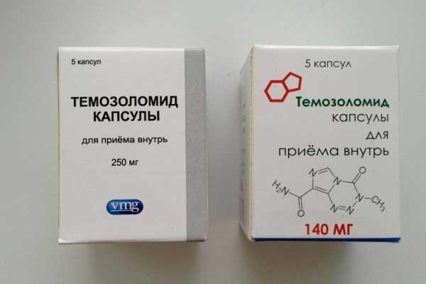 Темозоломид | Temozolomidum