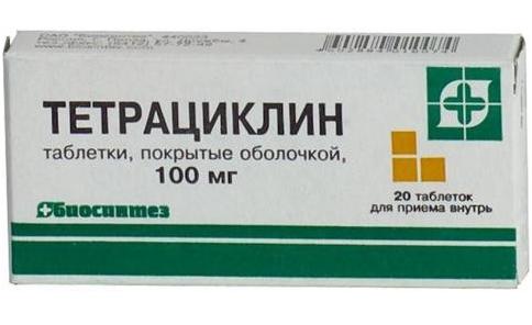 Тетрациклин таблетки | Tetracyclinum