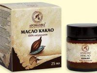 Какао масло | Theobroma cacao