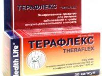 Терафлекс   Theraflex