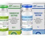 Тиопентал натрий | Thiopental natrium