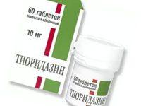 Тиоридазин   Thioridazine