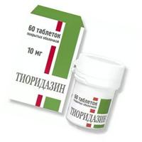 Тиоридазин | Thioridazine