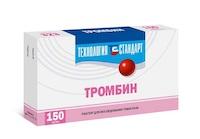Тромбин | Thrombinum