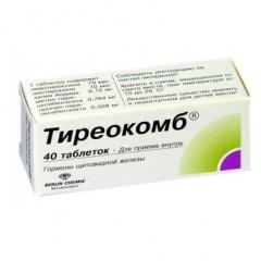 Тиреокомб | Thyreocomb