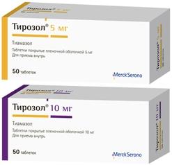 Тирозол | Thyrozol
