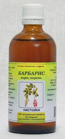 Барбариса обыкновенного листьев настойка | Tinctura foliorum berberis vulgaris