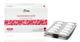 Тиотропиум-натив | Tiotropium-nativ