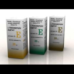 Токоферол ацетат | Tocopheroli acetas
