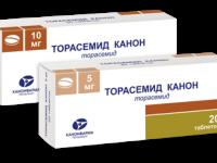 Торасемид | Torasemidum