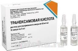 Транексамовая кислота | Tranexamic acid