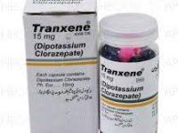 Транксен | Tranxene