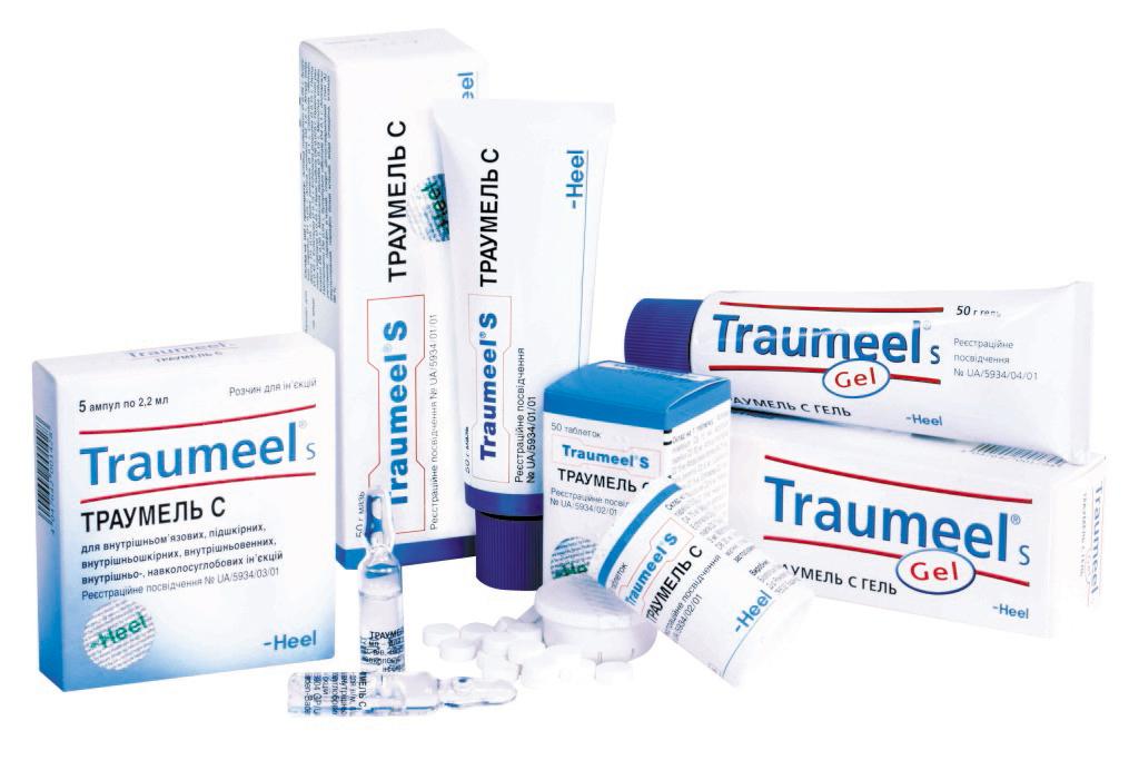 Траумель С | Traumeel s