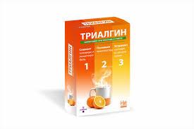 Триалгин | Trialgin