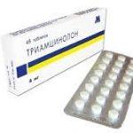 Триамцинолон | Triamcinolone