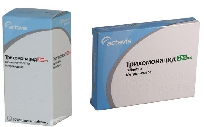 Трихомонацид | Trichomonacidum
