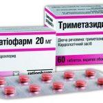Триметазидин - Ратиофарм | Trimetazidine - ratiopharm