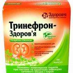 Тринефрон   Trinephron