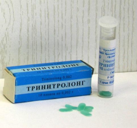 Тринитролонг | Trinitrolong