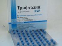 Трифтазин | Triphtazine