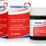 Тромбитал | Trombital