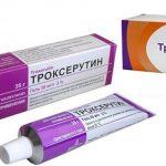 Троксерутин   Troxerutin