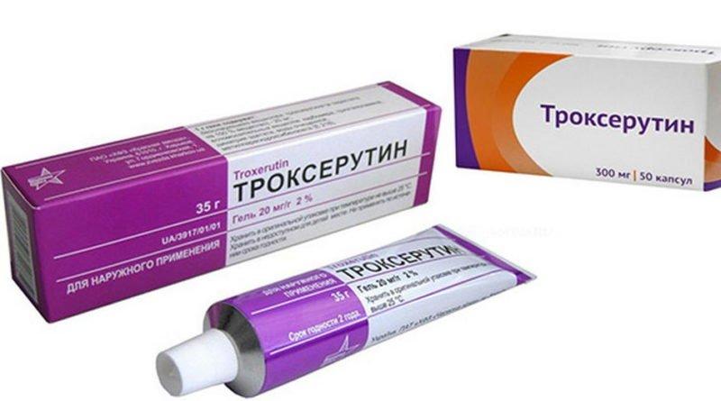 Троксерутин | Troxerutin