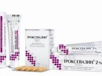 Троксевазин | Troxevasin