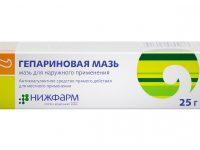 Гепариновая мазь | Unguentiun heparini