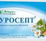 Уросепт   Urosept