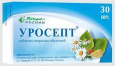 Уросепт | Urosept
