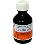 Вазелиновое масло | Vaselin oil