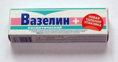 Вазелин косметический | Vaselinum