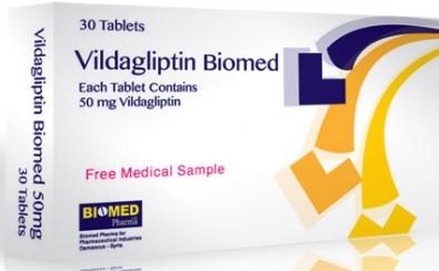 Вилдаглиптин | Vildagliptin