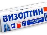 Визоптин | Visoptin