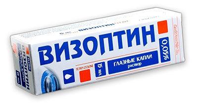 Визоптин   Visoptin
