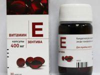 Витамин Е | Vitamin e