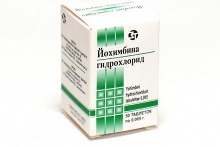 Йохимбина гидрохлорид | Yohimbini hydrochloridum