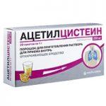 Ацетилцистеин | Acetylcysteine
