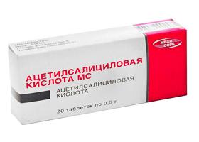 Ацетилсалициловая кислота | Acetylsalicylic acid