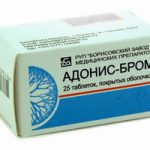 Адонис-Бром | Adonis-Brom
