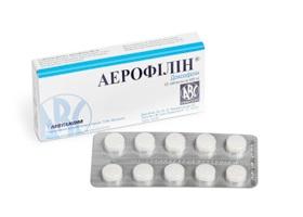Аэрофиллин | Aerofyllin