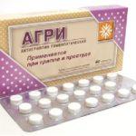 Агри   Agri (Antigrippin homeopatic)
