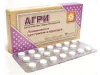 Агри | Agri (Antigrippin homeopatic)
