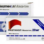 Акатинол Мемантин | Akatinol Memantine