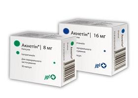 Акнетин | Acnetin