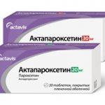 Актапароксетин | Actaparoxetine