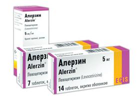 Алерзин | Alerzin